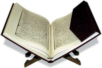 Несколько аятов из Корана